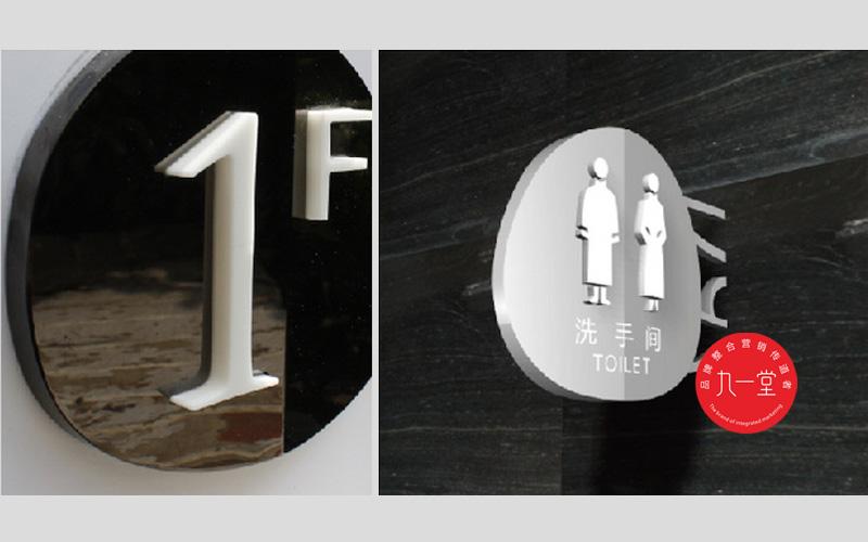 美容养生会所广告语_导视 / 云庭会所|九一堂品牌策划