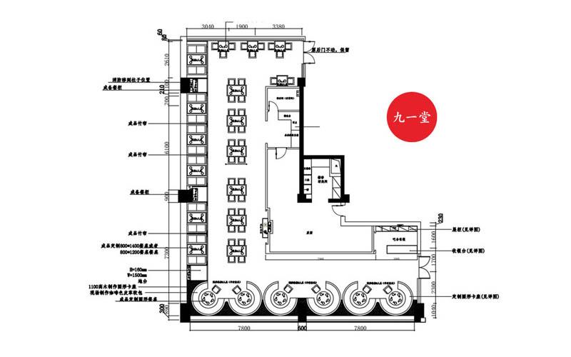 电路 电路图 电子 工程图 平面图 原理图 800_500