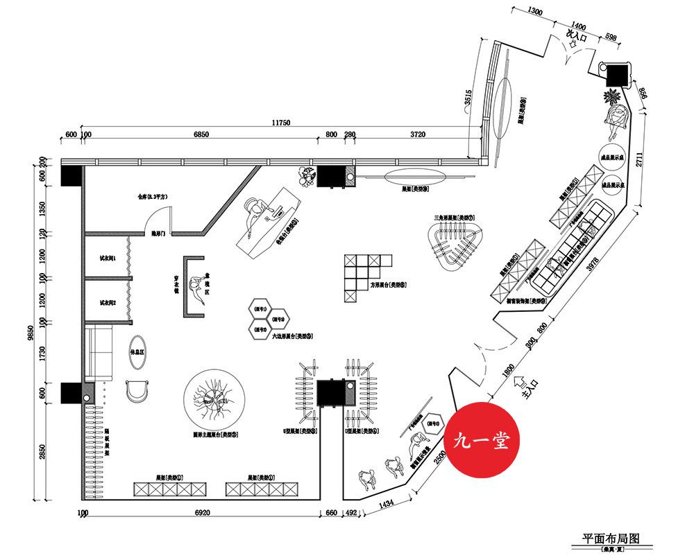 服装店品牌策划设计-服装店平面图